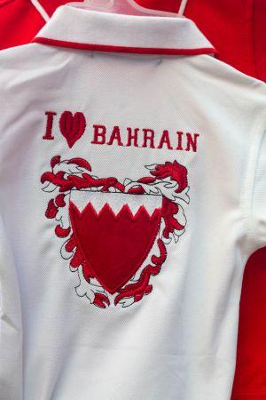 Bahrain-019.jpg